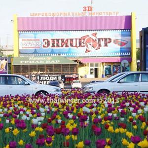 Кинотеатр в 2012 году!