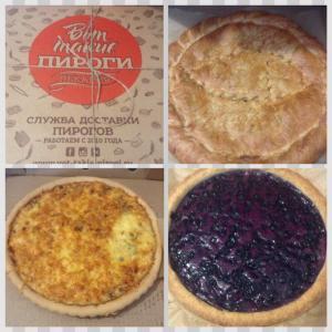Скандинавский, Лоранский и Черничный пироги