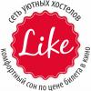 Лайк Хостел Омск