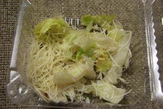 пресловутый салат