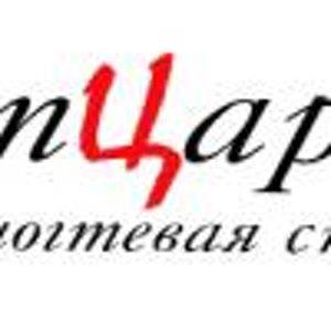ЦапЦарап