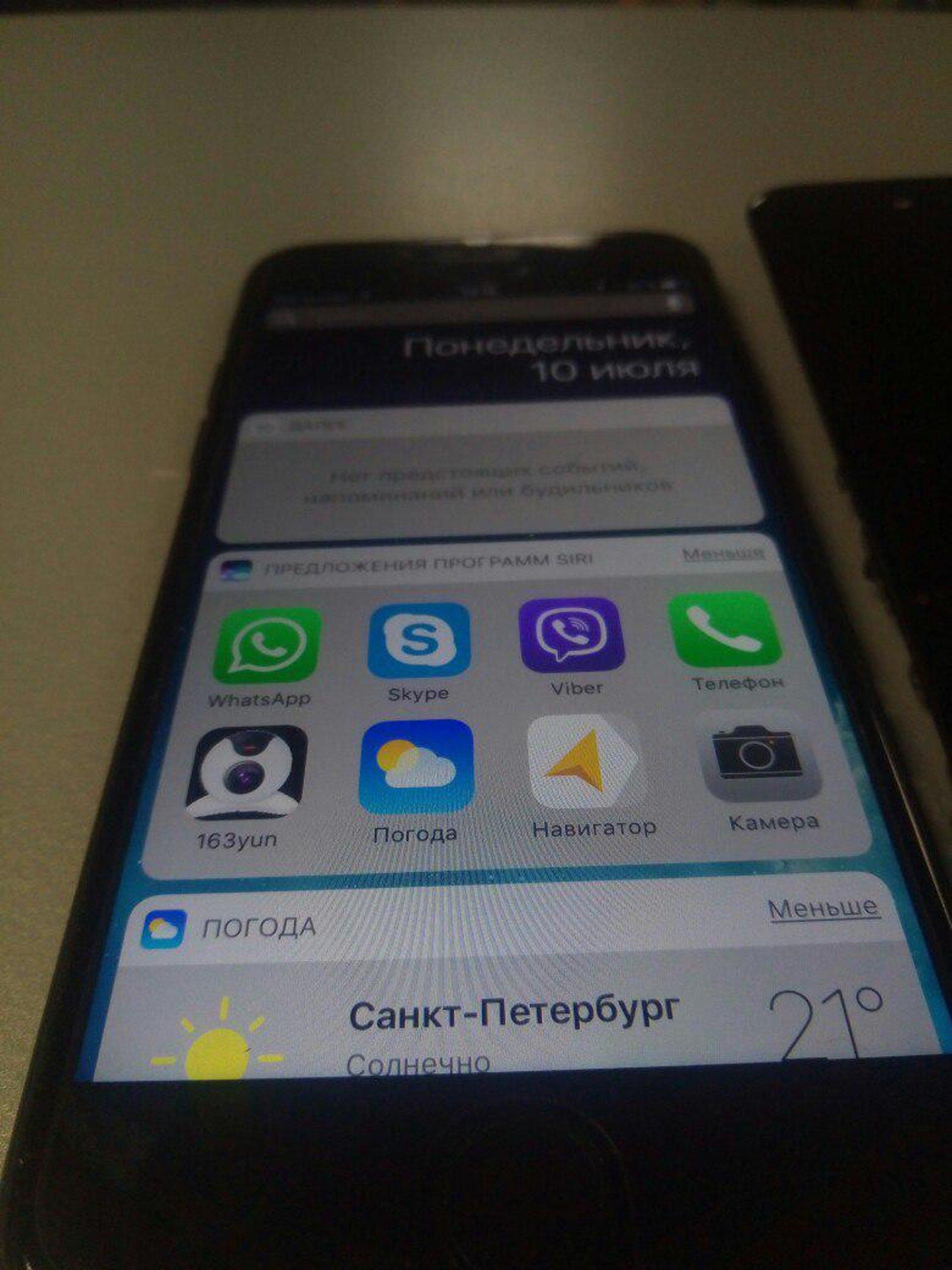 ремонт айфонов на спасском переулке
