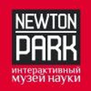 Ньютон Парк