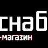 Автоснаб24