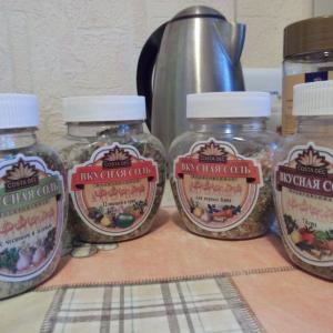 Вкусная соль)))