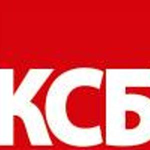 КСБ, ООО
