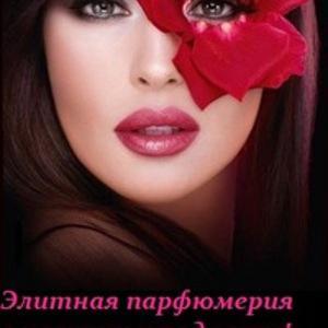 Гульнара Парфюмова
