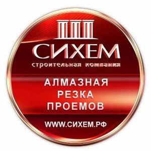 СИХЕМ, ООО