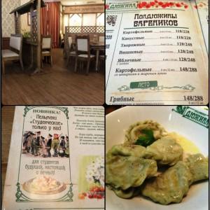 Уютный интерьер, хорошее меню и зеленые капустные вареники))