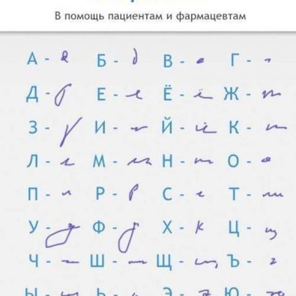 учи  албанский!