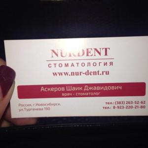 Детская областная стоматологическая больница в калуге