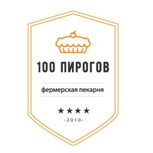 100 пирогов