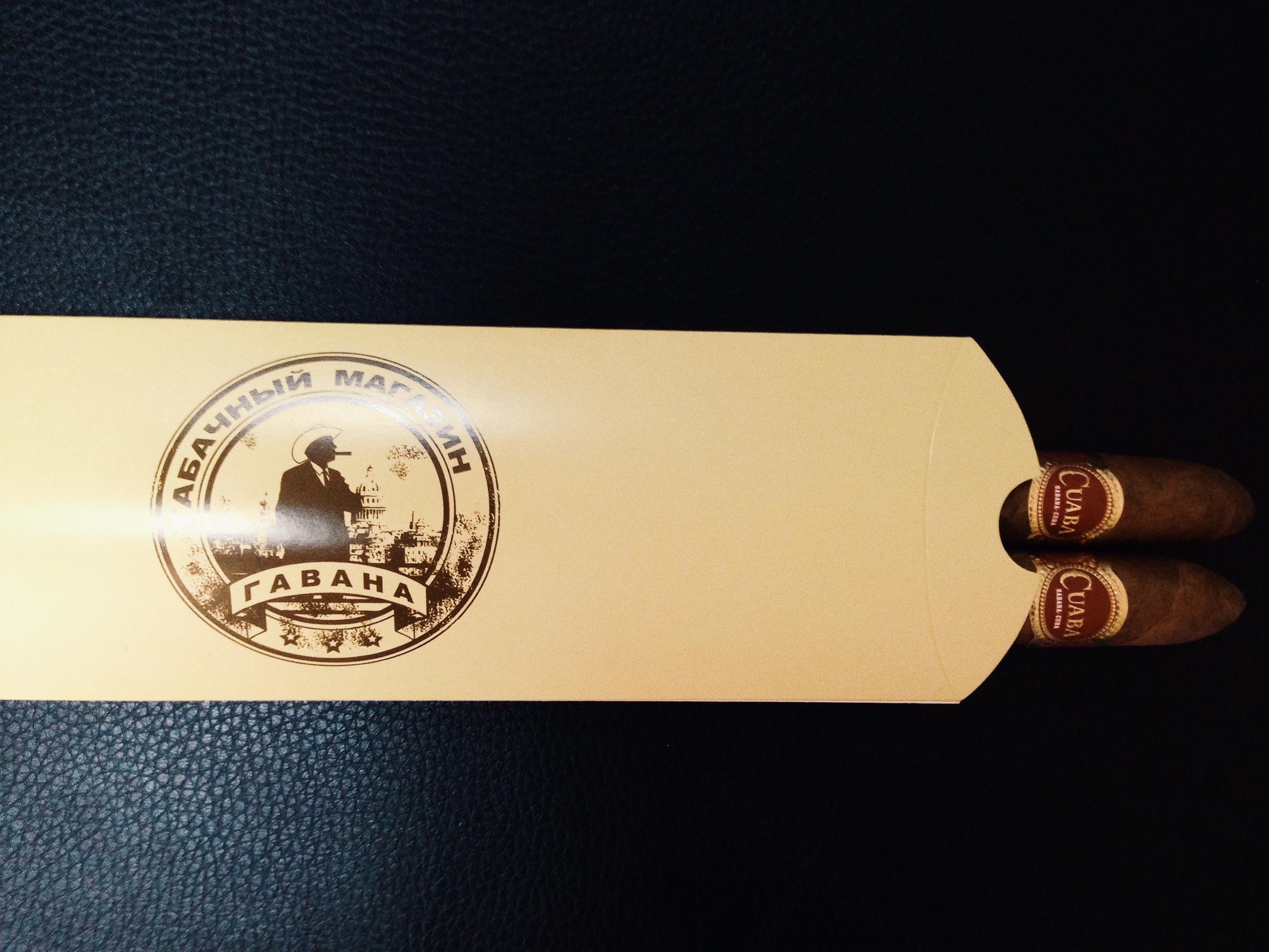 Хабаровск табачные изделия электронная сигарета hqd купить в москве дешево