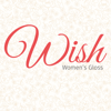 WISH модный журнал для женщин