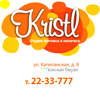 Kristl