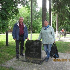 Лиджиевы Сергей и Нина