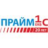 Прайм-1С-Екатеринбург, ООО