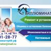 Иллюминатор, ООО