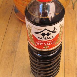 Вот эта бутылка заветного соевого соуса. Мне нужна была даже не коробка!