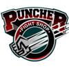 Puncher store, магазин товаров для единоборств