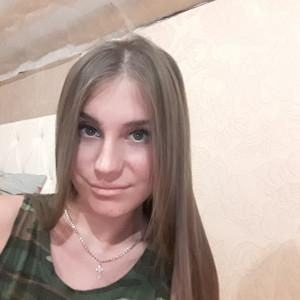 Эллина Ле