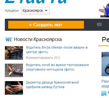 http://ngs.ru/
