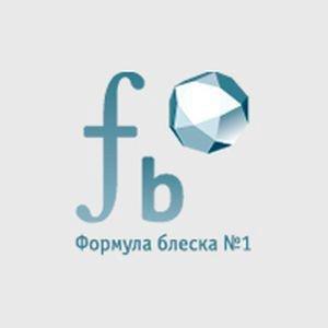 Формула блеска №1