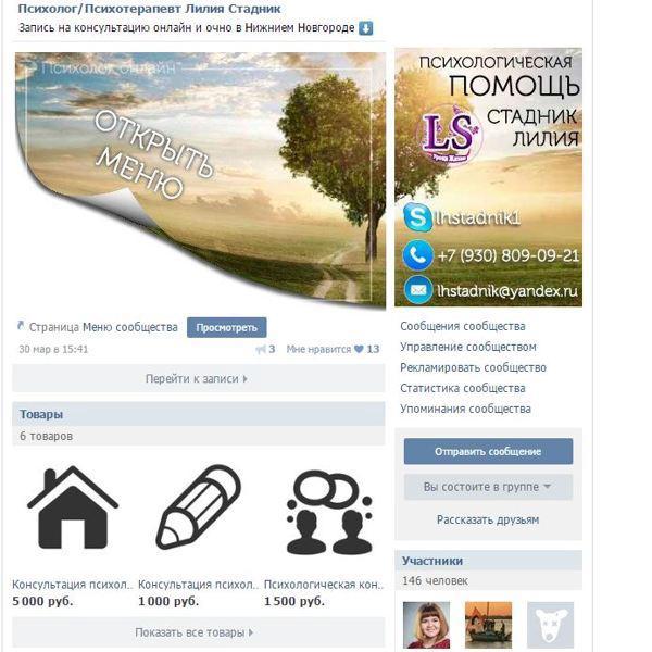 новосибирск инова скул отзывы Современная проза: отечественная