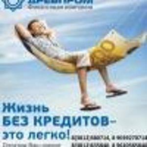Дмитрии Любимов