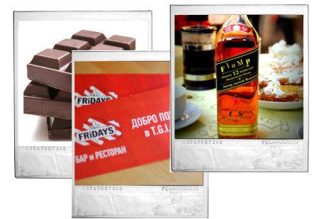 Подарки от Флампа