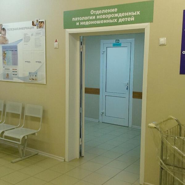 Архангельск поликлиника записаться на прием к врачу через интернет