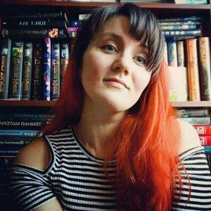 Вероника Константинова