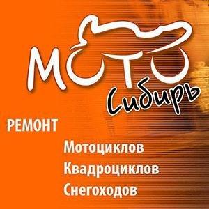 Мото Сибирь