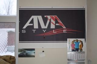 Баннер Авва-стайл в кабинете Анны Авакян, в котором проходили встречи.