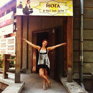 lisa_yoga