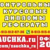 Эврика, ООО
