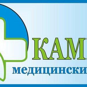 КАМКОР