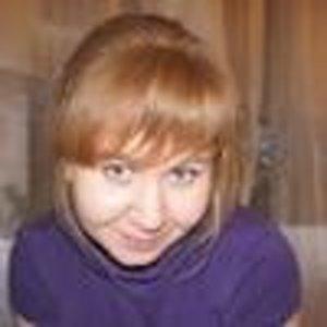 Елена Германовна