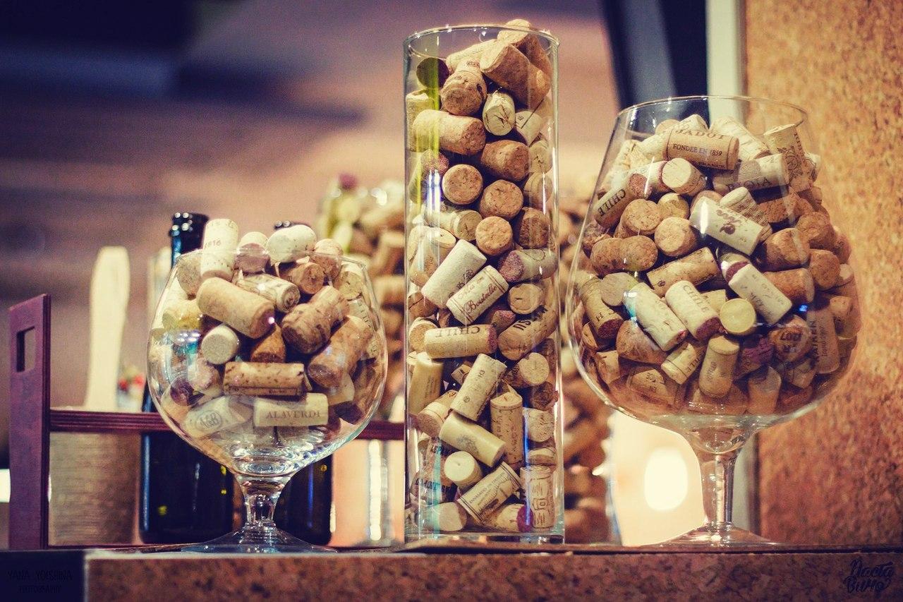 Приглашаем на винную дегустацию в «Паста Вино»