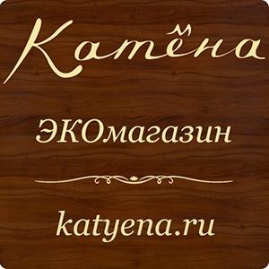 Катёна