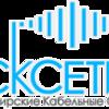 Сибирские кабельные сети