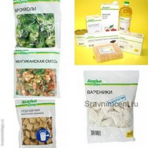 Это лишь небольшая часть товаров, которые я люблю приобретать в Ашане, товаров разных много-советую!