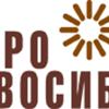 Турбюро Новосибирск, ООО