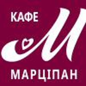 Марципан