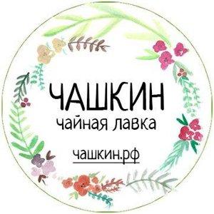Чашкин