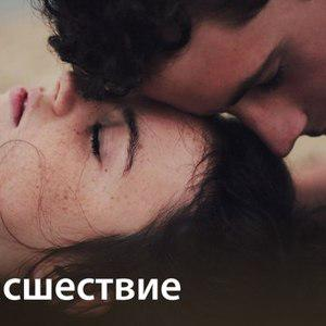 prushinskaya86