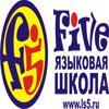 Five, языковая школа
