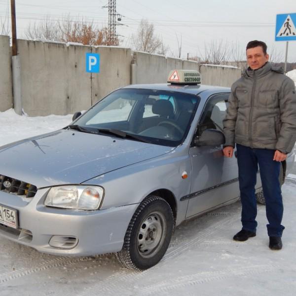 Конищев Николай Николаевич