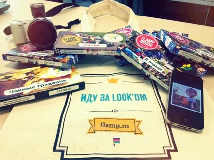 Удивительные подарки уже в офисе Флампа!