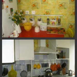 Это фото моей кухни.